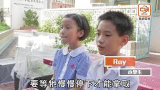 Publication Date: 2018-06-06 | Video Title: 綠色先鋒:蝶悟生死 學習蛻變成長
