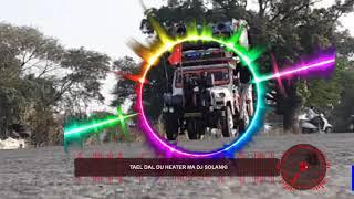 vuclip तेल डाल दू हीटर मा/Tael Du Heater Ma-Arjun Hatila-Dj Solanki mix by-DJ LOKESH & DJ JITENDRA