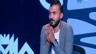 إبراهيم سعيد يبكي على الهواء.. ومذيعة «المتوحشة»: مش دموع تماسيح؟