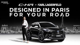 C-HR BY KARL LAGERFELD LIMITED EDITION - Cinemagraph