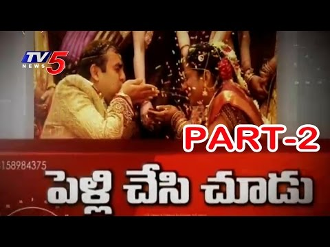 Wedding Tax | Will All States Implement ? | Top Story #2 | Telugu News | TV5 News