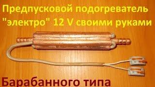 видео Обогрев труб ППМ