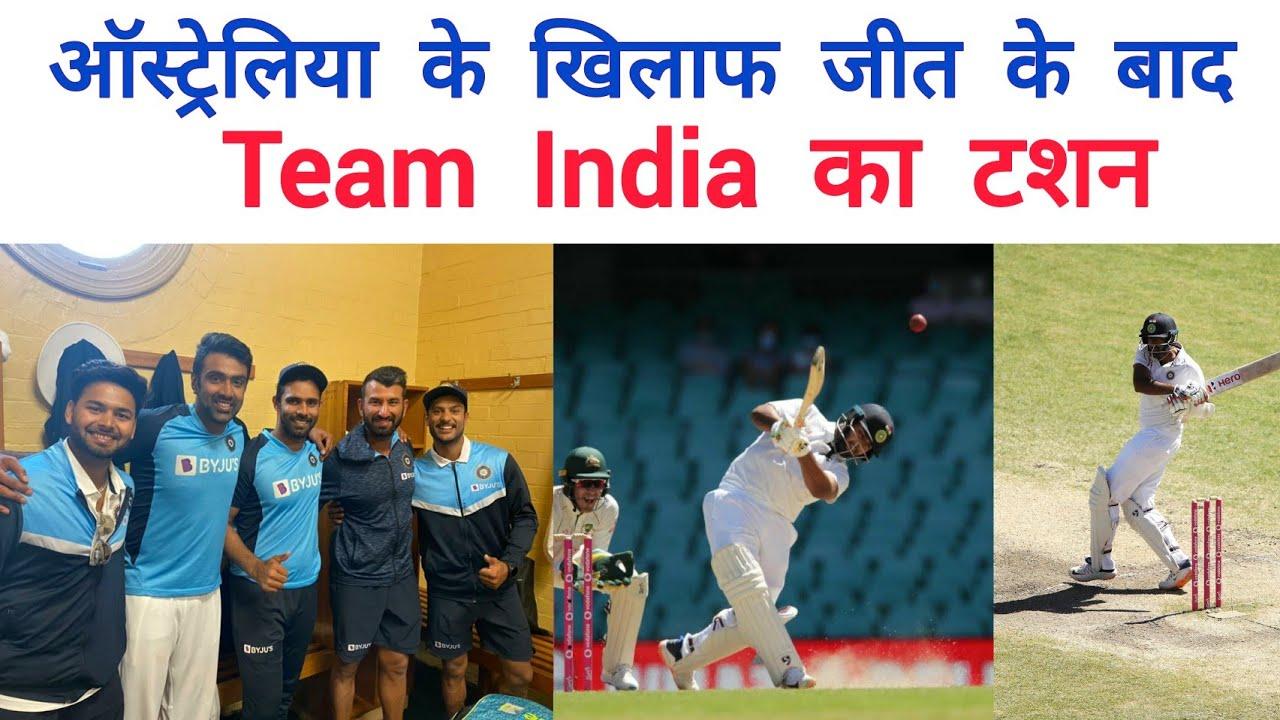 India vs Australia: India pacer Jasprit Bumrah ruled out of Brisbane ...