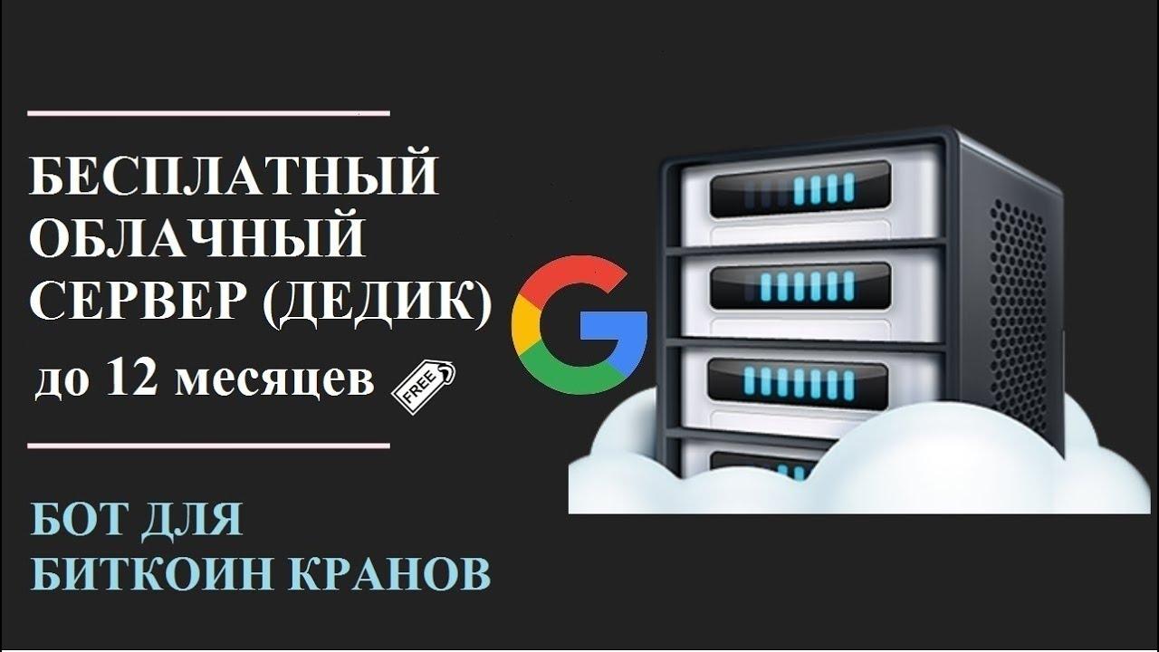 документы необходимые для регистрации домена