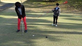 【ゴルフ同好会】てつ虫のショートコース 〜やっぱ経験者がうまい〜