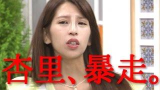 二世タレントの阪口杏里さん 突然のAV出演の理由を 芸能精通者が暴露!...