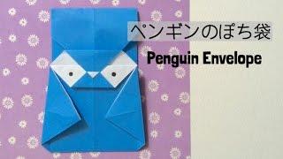 15㎝×15㎝ uncut square paper 15㎝の折り紙で作ると、四つ折りしたお札...