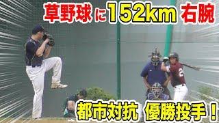 【衝撃】vs152km右腕!都市対抗の優勝投手!東海最強のクラブチーム thumbnail