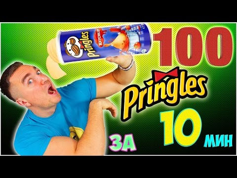 ✔ ВЫЗОВ Папе ✔ 100 чипсов Pringles попробуй не запивать за 10 минут ✔ Anny May нам врёт?