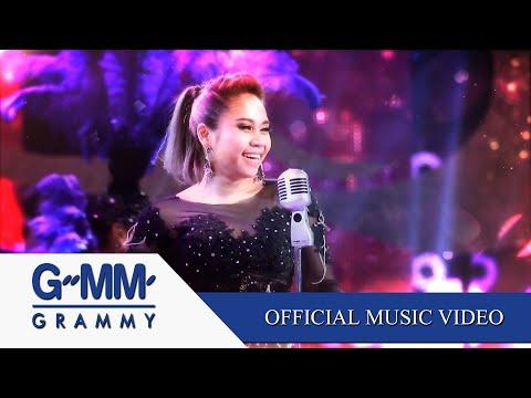 นักร้องเงินร้อย - เล้ง ศึกวันดวลเพลง【OFFICIAL MV】
