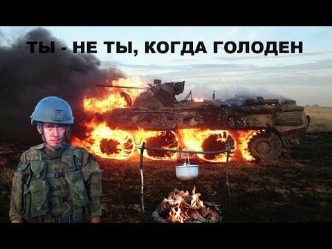 Фактическая боеспособность армии РФ на порядок ниже заявленной, - Бутусов - Цензор.НЕТ 2060