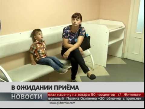 Чтобы попасть на прием к врачу, пациенты вынуждены занимать очередь на запись к специалистам в 5 утр