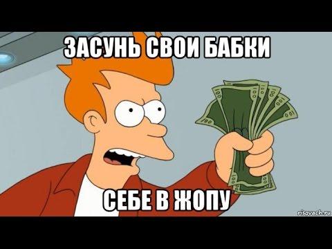 программы для онлайн казино