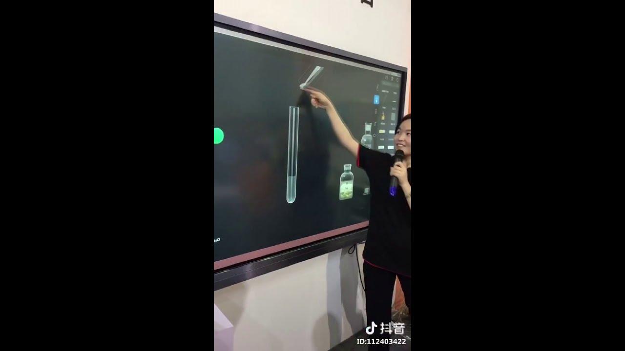 เทคโนโลยีในชีวติประจำวันพี่จีน