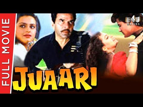 Juaari 1994 | Full Hindi Movie | Dharmendra, Armaan Kohli, Johnny Lever, Shilpa Shirodkar