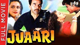 Juaari 1994   Full Hindi Movie   Dharmendra, Armaan Kohli, Johnny Lever, Shilpa Shirodkar