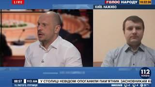 И. Кива о Минских соглашениях
