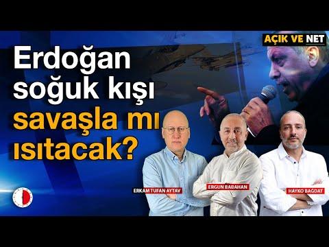 PEKER'İN ŞOK İTİRAFININ PERDE ARKASI! #SedatPeker #Erdoğan Hüsnüye Erdoğan #DolarTL #benzin #zam