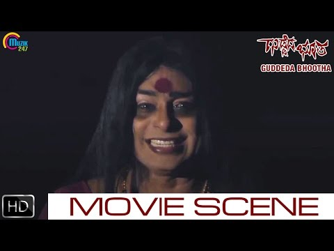 Guddeda Bhootha | Tulu Movie Scene With Subtitles | Guddeda Bhoota Started Taking Peoples Life