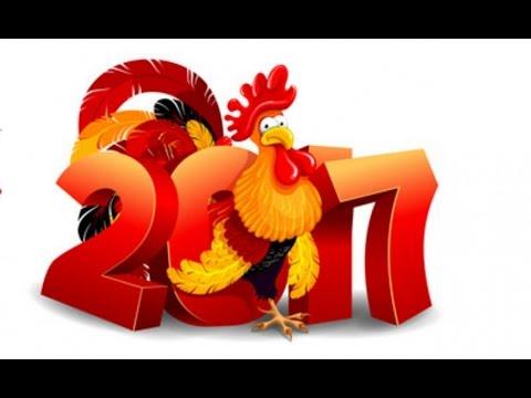 Символ 2017 года - Красный огненный петух!