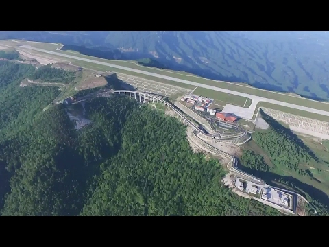 Sky Airport in China——Shennongjia Airport湖北神农架机场