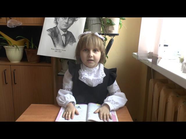 Изображение предпросмотра прочтения – АлександраМакарова читает произведение «Весенняя гроза (Люблю грозу вначале мая…)» Ф.И.Тютчева