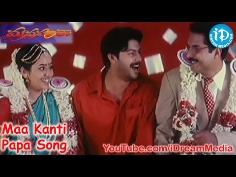 Manasantha Movie Songs - Maa Kanti Papa...