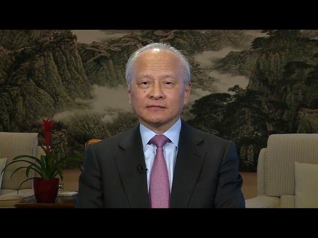 China warns of retaliation over Trump's trade tariffs