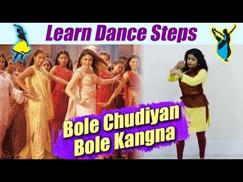 Dance Steps On Bole Chudiyan Bole Kangna   बोले चूड़ियाँ बोले कंगना पर सीखें डांस स्टेप्स   Boldsky
