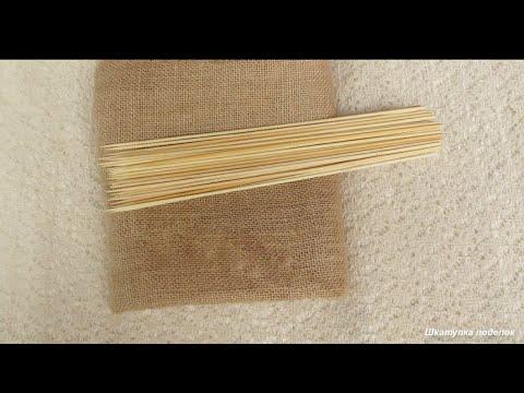 Шкатулки из палочек для суши своими руками фото шкатулки