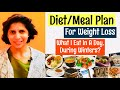 Diet & Meal Plan For Healthy Weight Loss | What I Eat In A Day During Winters | Tips to Lose Weight