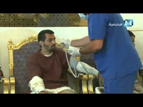 Yemeni prisoners sent to Saudi Arabia from Guantanamo