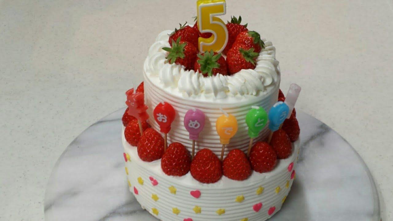 100均で簡単誕生日デコレーションケーキ , YouTube
