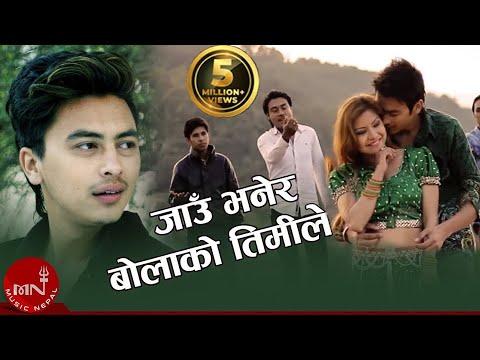 New Nepali Pop Song  JAU BHANERA – Aakash Tamang   Ft Paul Shah  Prashna
