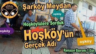 Baba-Oğul Şarköy, Hoşköy Gezisi