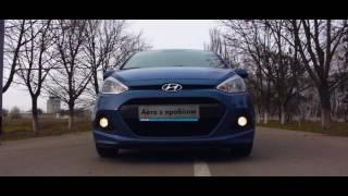 Обзор б у автомобиля Hyundai i10 от Trade in Центр Херсон. смотреть