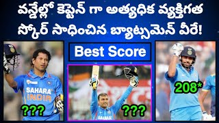 Top 5 Highest Individual Score by a Captain in ODI Cricket History | Best Score by a Captain in ODIs