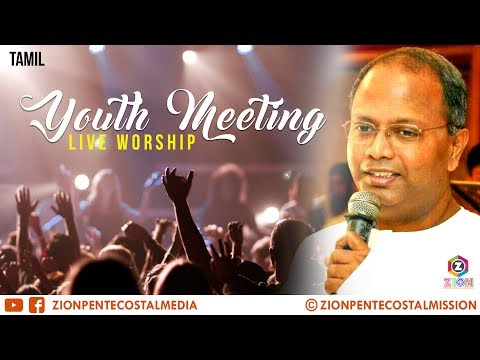 TPM Songs | TPM Youth Praise and Worship | Part 2 | Pas.Manasseh | The Pentecostal Mission