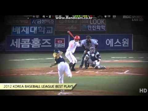 10 Premier Plays of the Year 2012 (Korean Baseball League)