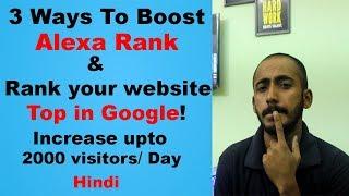 Top-3-Ways-to-Boost-Alexa-Rank-l-Rank-Fast-on-Google-l-Get-More-Visitors-l-Hindi