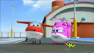 Super wings dublado
