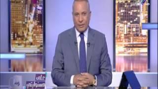 على مسئوليتي - عاجل.. أحمد شوبير يغيب عن شاشة صدى البلد لظروف طارئة