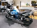 New! Colour TFT Display on 2018 BMW R 1200 GS Adventure