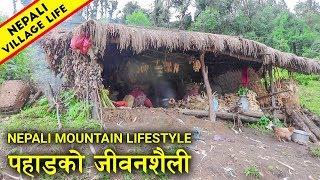 Nepali Mountain Lifestyle | पहाडको जीवनशैली | IamSuman