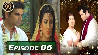 Dil Lagi Episode 06 - ARY Digital - Top Pakistani Dramas