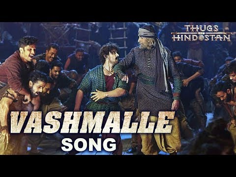 Vashmalle Song | Thugs Of Hindostan | Aamir Khan | Amitabh Bachchan | First Look
