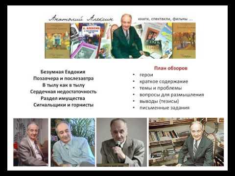 Об А.Г. Алексине