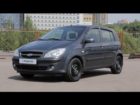 Тест-драйв б/у Хёндай Гетс I 2005-2011. Видео обзор  Hyundai Getz I