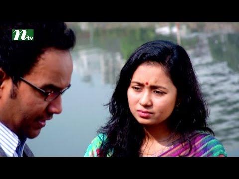 Bangla Drama Cash Memo L Intekhab Dinar, Farhana Mili L Drama & Telefilm