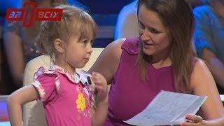 Издевательство матери над дочкой - Один ...